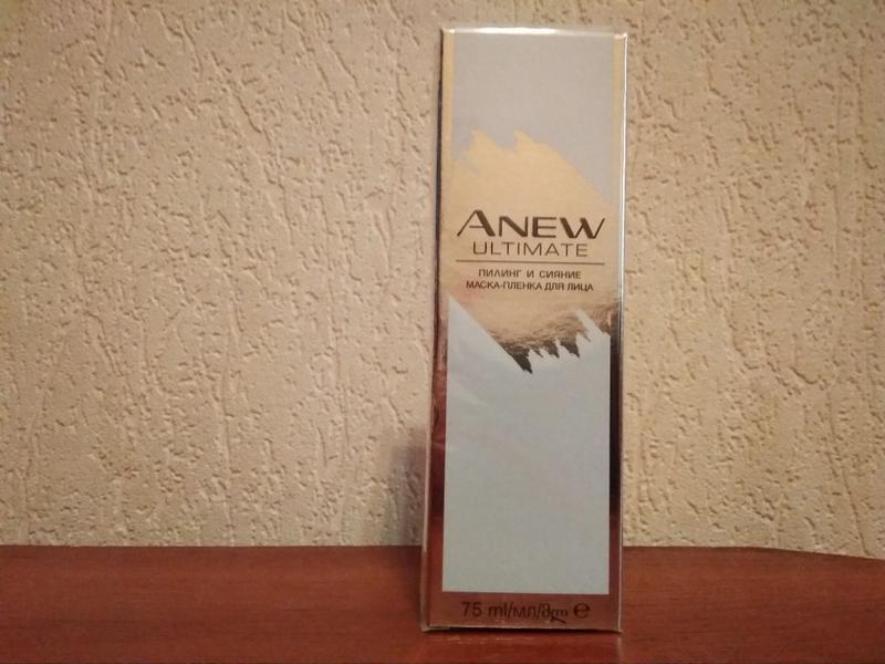 """Anew avon  маска-пленка для лица """"пилинг и сияние"""" 45+ - Фото 2"""