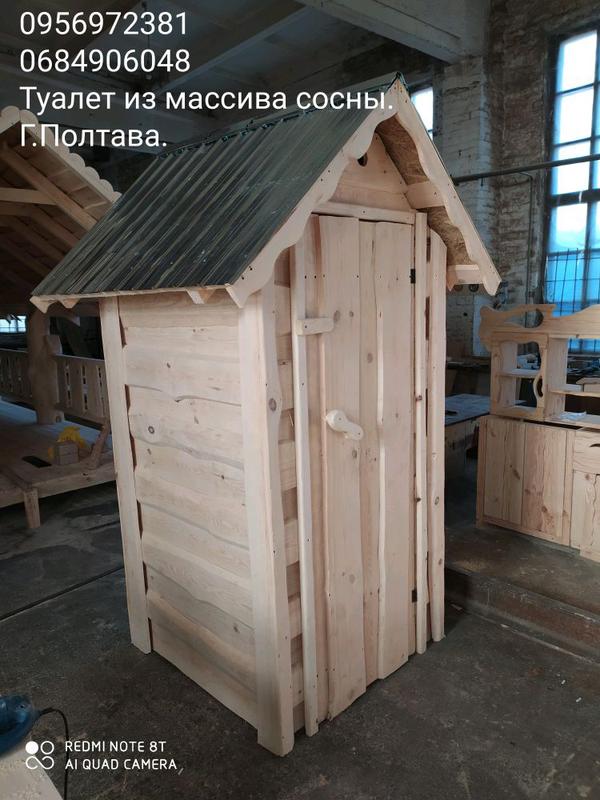 Туалет из натурального дерева сосны. - Фото 6