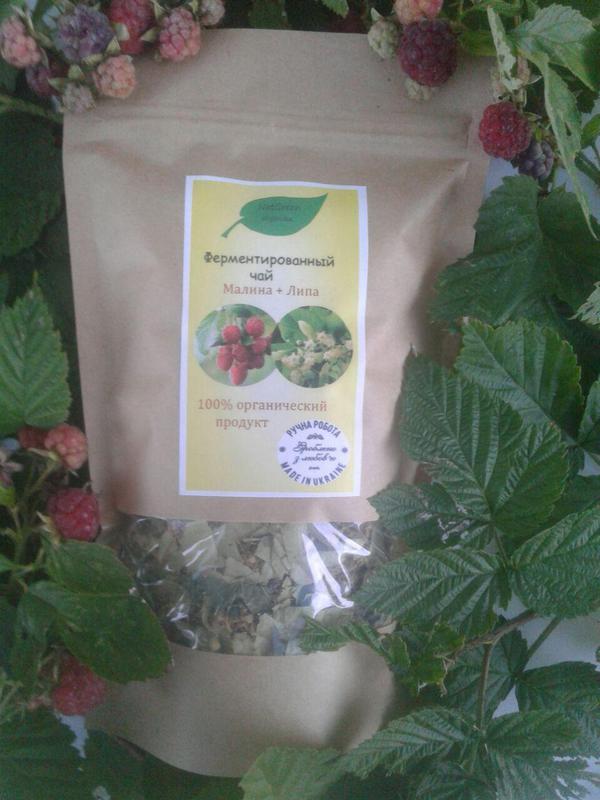 Ферментированный чай Малиновый + Липа