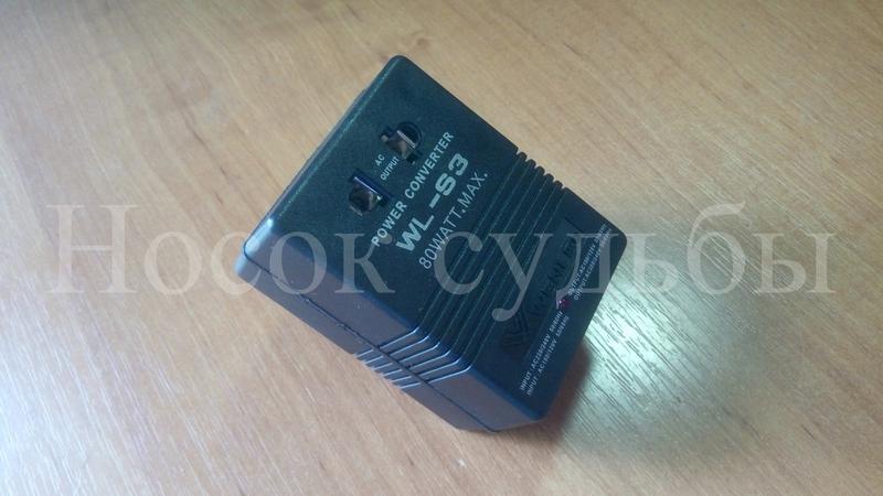 Преобразователь Напряжения 220V в 110V Инвертор 2в1 Конвертор 80В