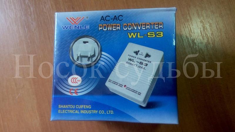 Преобразователь Напряжения 220V в 110V Инвертор 2в1 Конвертор 80В - Фото 6