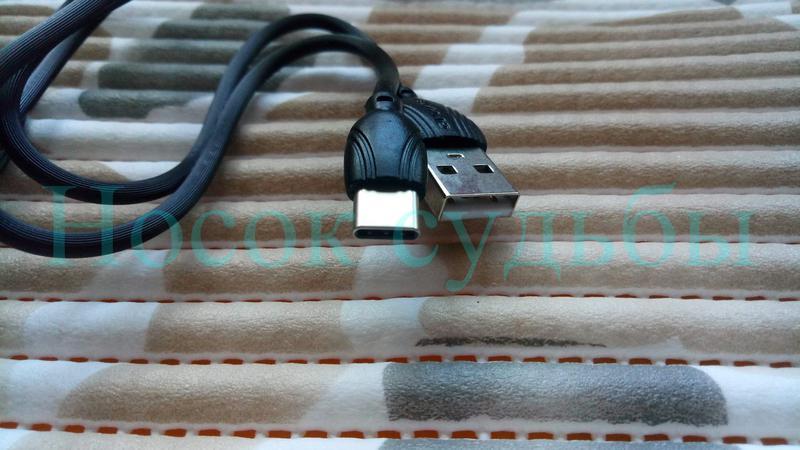 Качественный Кабель для зарядки Телефона USB - USB Type-C, AWEI C - Фото 6