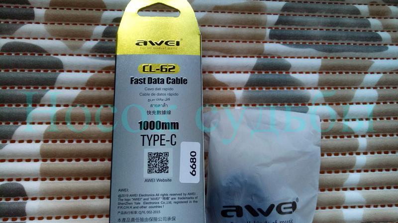 Качественный Кабель для зарядки Телефона USB - USB Type-C, AWEI C - Фото 4