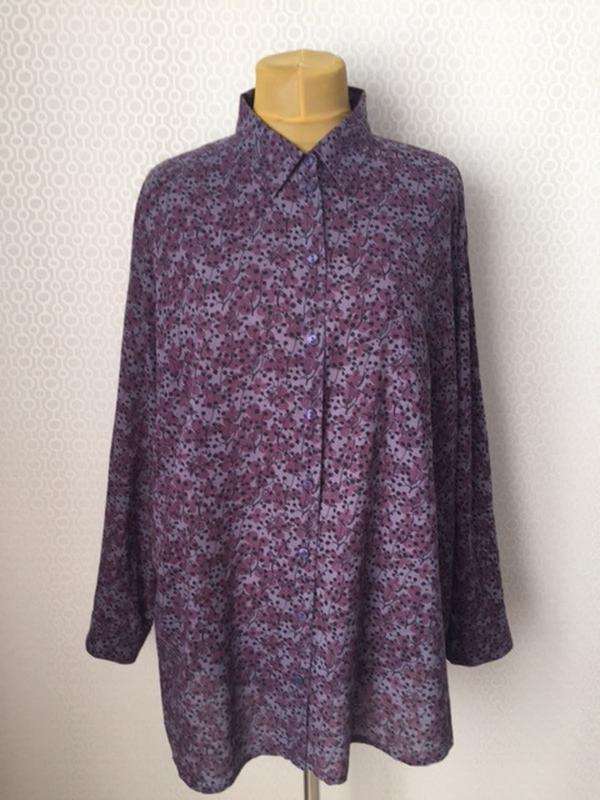 Блуза красивого цвета большого размера (укр прим 58-60-62) от ...