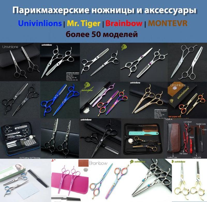 Профессиональные ножницы для стрижки комплект ножниц для стрижки