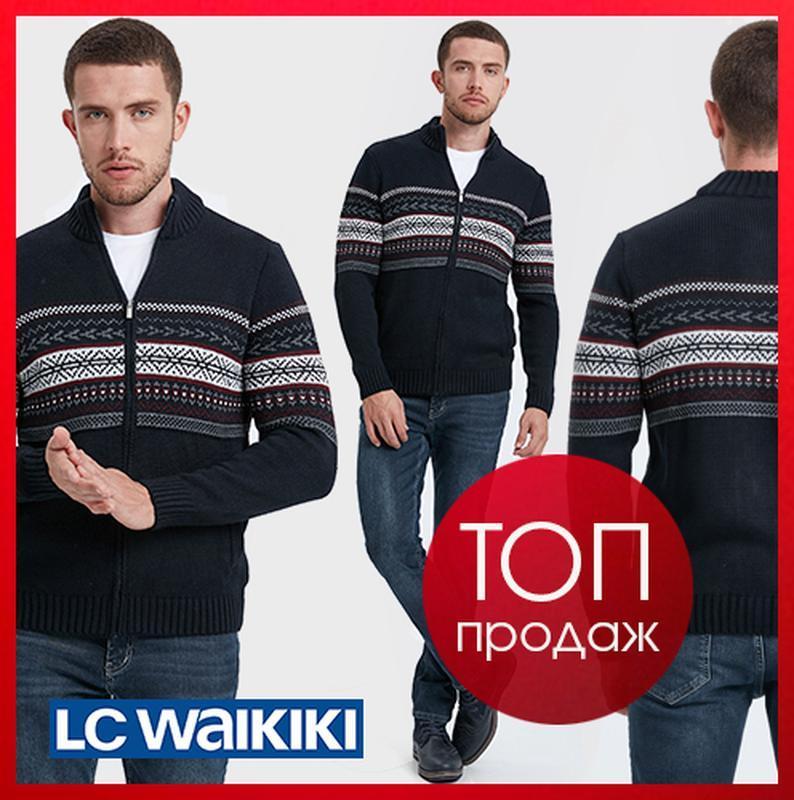 Теплый мужской кардиган lc waikiki / лс вайкики с узорами на г...