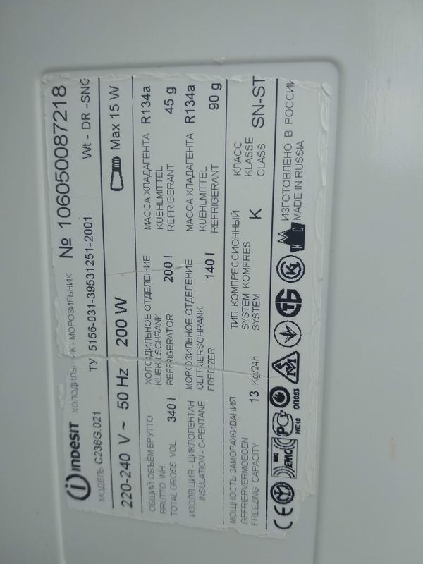 Холодильник indesit c236g.021(2компрессора) - Фото 5