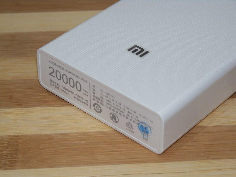 Power bank Xiaomi 20000mAh 2 USB мощный повербанк, портативная - Фото 4