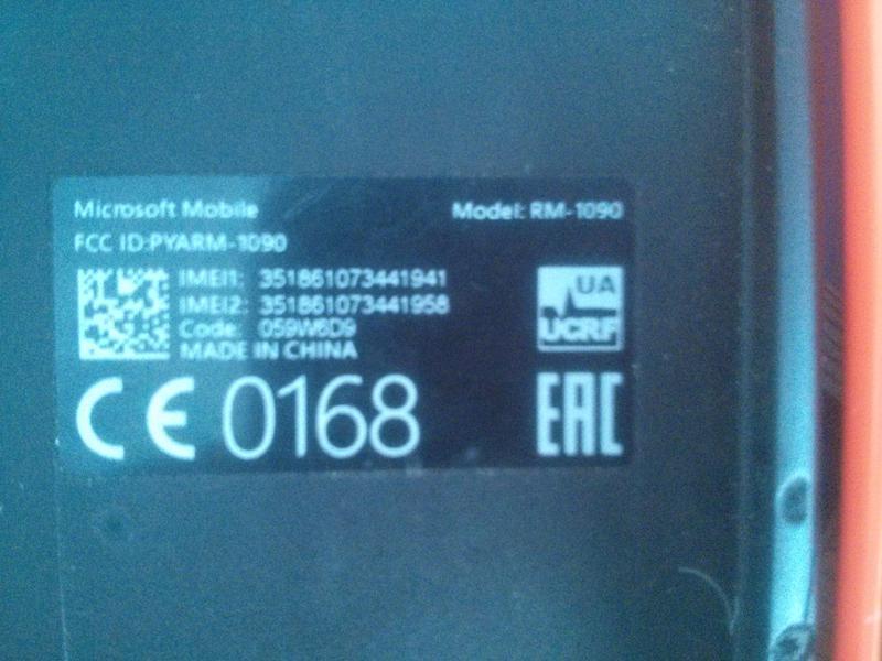 Nokia Lumia 535 Dual SIM - Фото 6