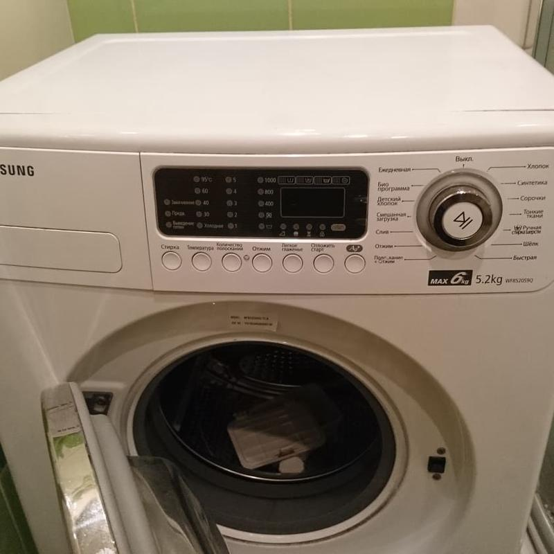 Мастер по ремонту стиральных и посудомоечных машин - Фото 2