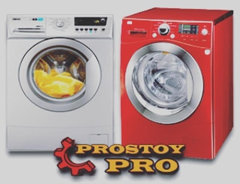 Мастер по ремонту посудомоечных и стиральных машин Киев