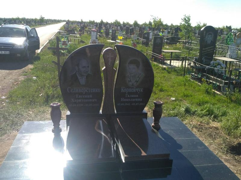 Памятник гранитный для двоих. семейный - Фото 2