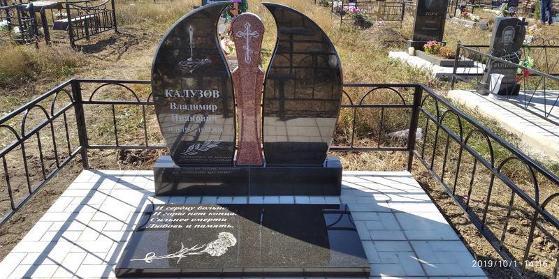 Памятник гранитный для двоих. семейный - Фото 7