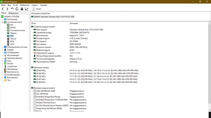 ОЗУ VEINEDA Sodimm DDR3L 4 ГБ 1333 Мгц - Фото 2