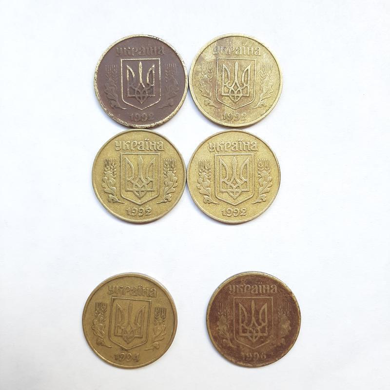 25 копеек 1992 1994 1996 Украина