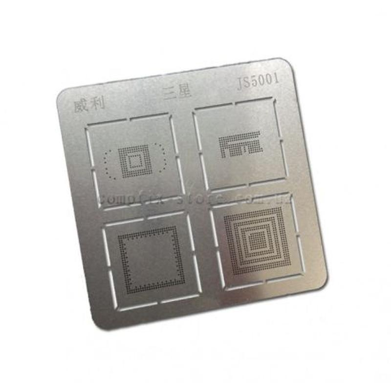 Трафарет eMMC BGA162, BGA169, JS5001