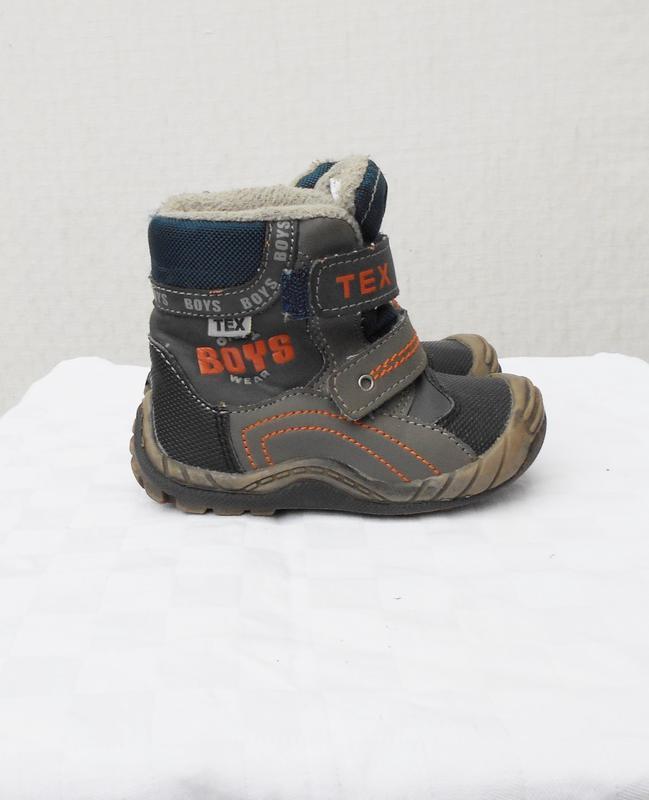 Осенние ботинки для мальчика размер 20