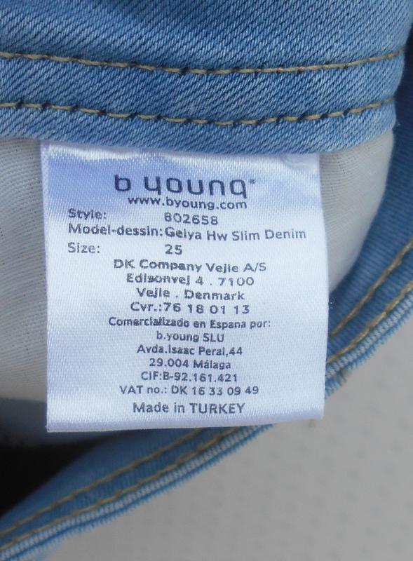 Высокие джинсы скинни b young - Фото 4