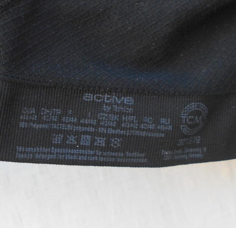 Черный эластичный бюстгальтер без косточек мягкая чашка - Фото 2