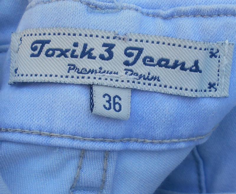 Высокие джинсовые шорты  toxik 3 - Фото 2