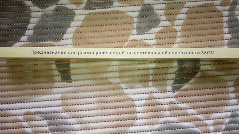 Кухонный Магнит длиной 38 см, для Кухонных Ножей, Инструментов - Фото 5