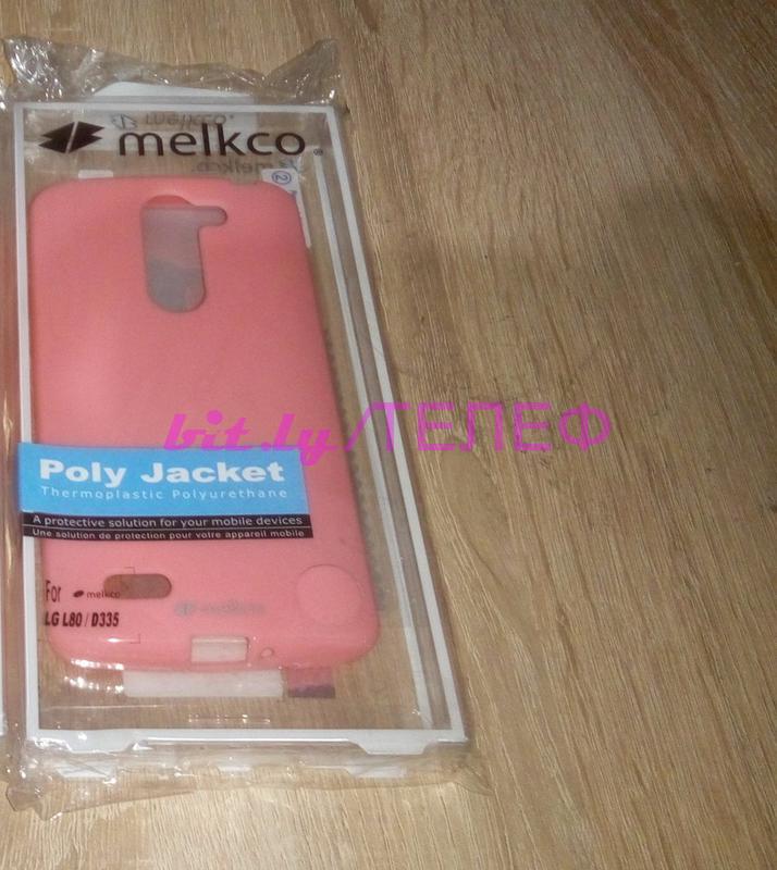 Оригинальный чехол +пленка MELKCO LG L80+ BELLO+D335 POLY JACKET