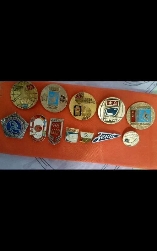 Значки спортивные СССР. Значки спортивные хоккей