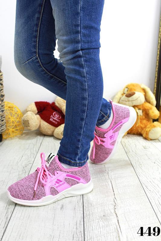 """Кроссовки подросток """" pink sport """""""