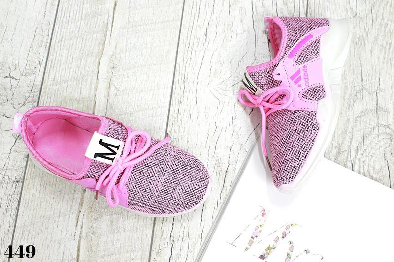 "Кроссовки подросток "" pink sport "" - Фото 3"