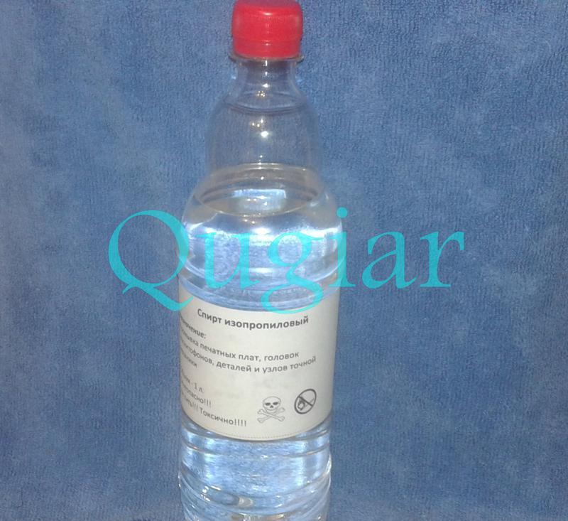 Изоропиловый спирт Универсальный очиститель 99.9%, INEOS Германия - Фото 2
