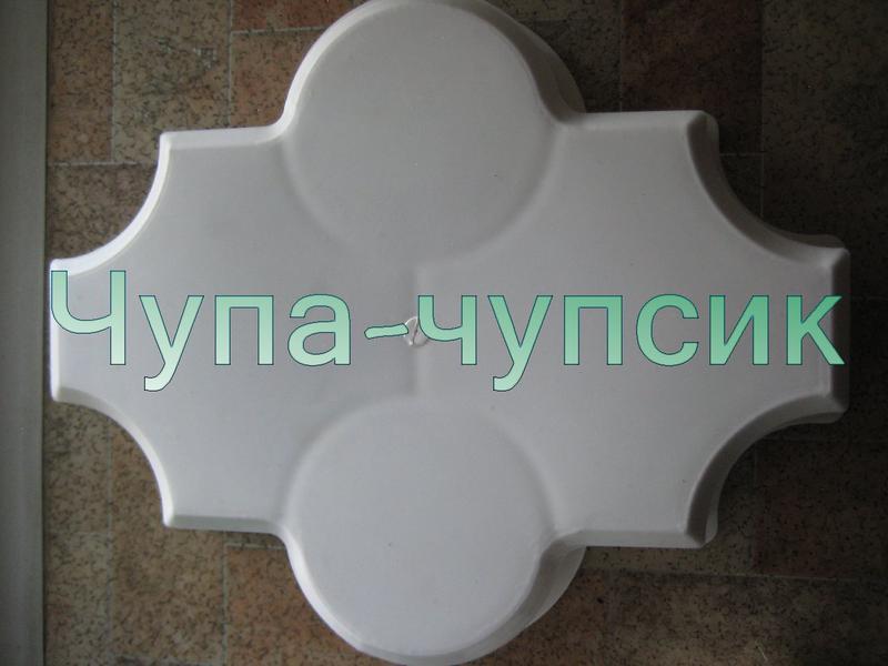 Формы для тротуарной плитки Клевер в Запорожье сделай сам себе пл - Фото 2