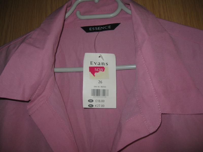 "Новая блузка ""evans"" р. 60 - Фото 3"