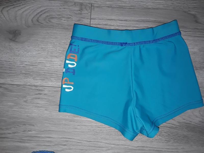 Купальник мальчику, плавательные шорты