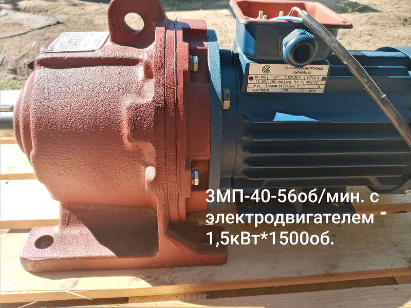 Мотор-редуктор планетарный 3МП-40-56 об/мин.
