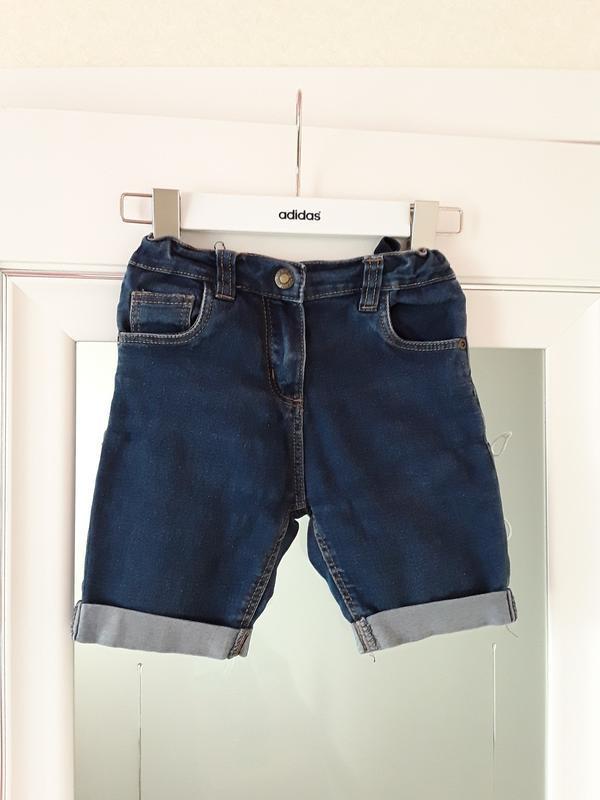 Джинсовые шорты мальчикам и девочкам
