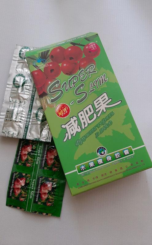 Капсулы для похудения Суперслим Super Slim (Китай)