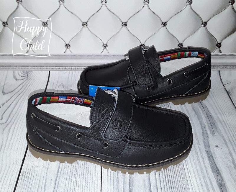 Кожаные туфли, школьные туфли