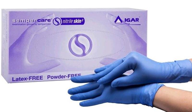 Перчатки нитрил голубые размер L не припудренные 200 шт/упаковка,