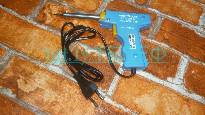 Электрический паяльник-пистолет Импульсный паяльник HS-400 20Вт- - Фото 6