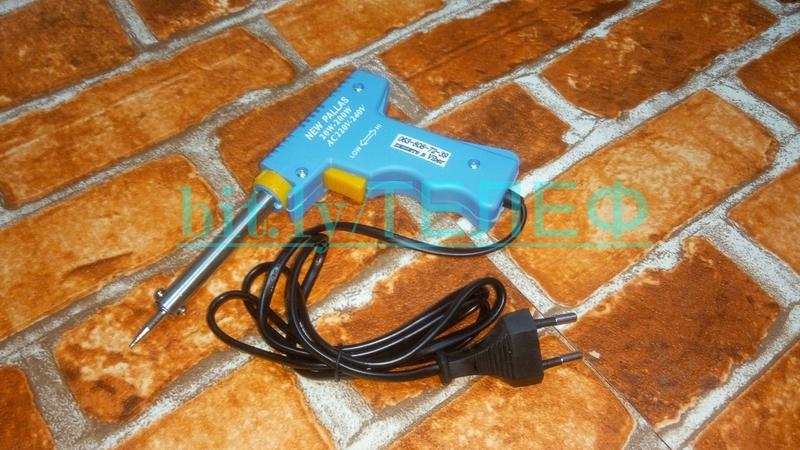 Электрический паяльник-пистолет Импульсный паяльник HS-400 20Вт- - Фото 4