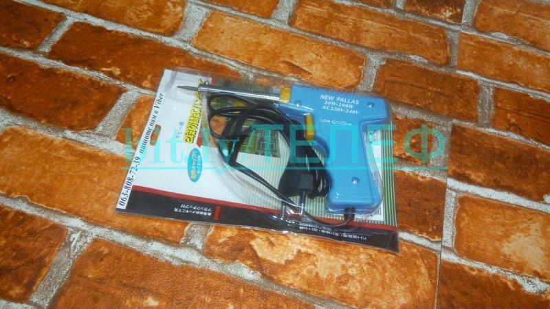 Электрический паяльник-пистолет Импульсный паяльник HS-400 20Вт- - Фото 7