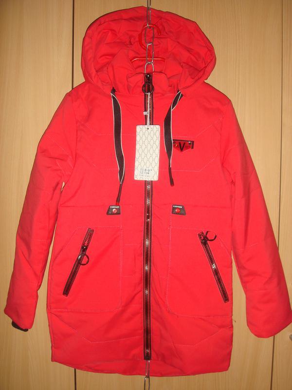 Демисезонная куртка на рост 128\134 см