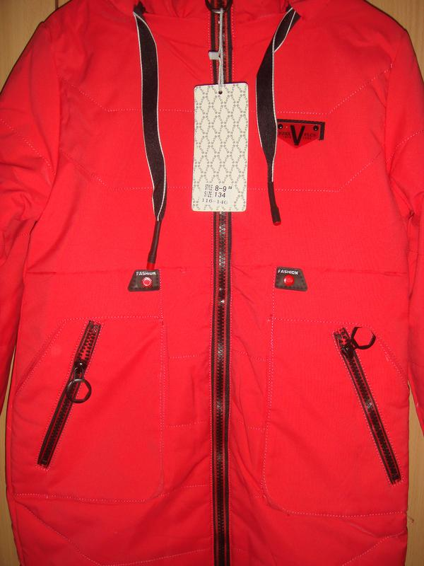 Демисезонная куртка на рост 128\134 см - Фото 3