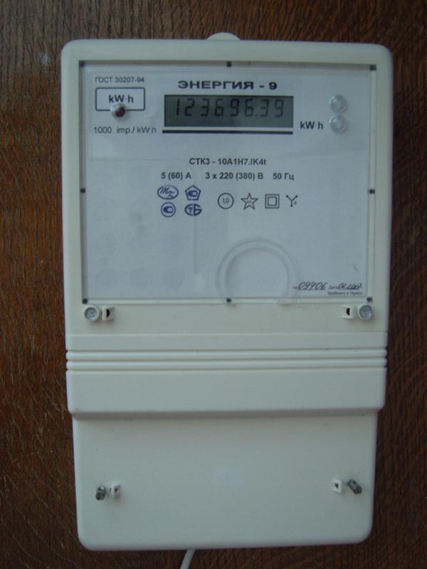 Электронный трехфазный счетчик электроэнергии Энергия-9 Б/У