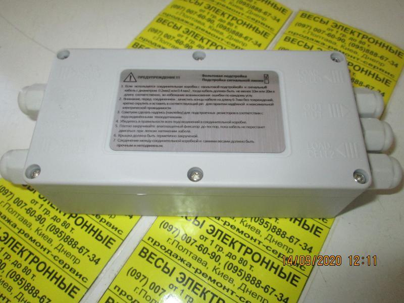 Сумматор сигналов JXHS02-4-S (JB-4) для 4 датчиков 150х65х43мм - Фото 4