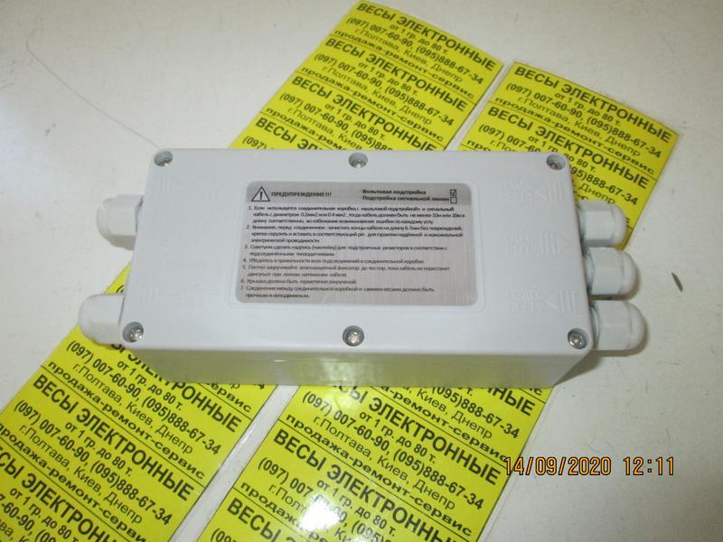 Сумматор сигналов JXHS02-4-S (JB-4) для 4 датчиков 150х65х43мм - Фото 2