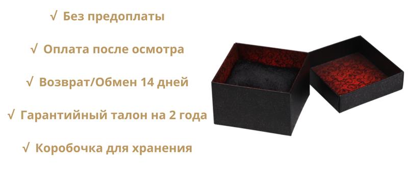 ПОСЛЕДНИЙ день РАСПРОДАЖИ - часы Hublot Classik черного цвета - Фото 4