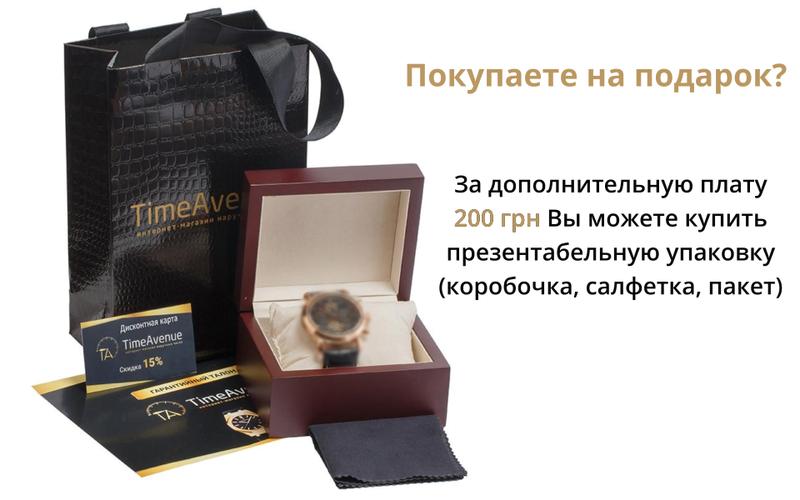 ПОСЛЕДНИЙ день РАСПРОДАЖИ - часы Hublot Classik черного цвета - Фото 5