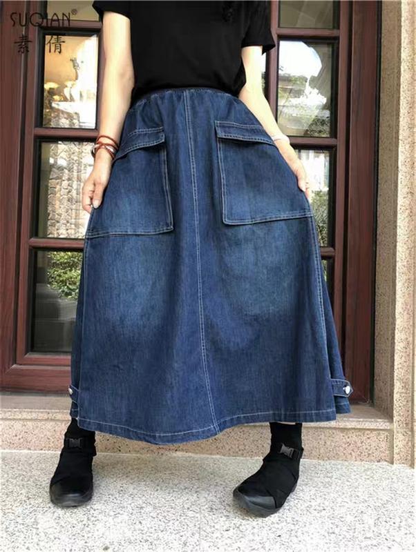 Джинсовая юбка с накладными карманами
