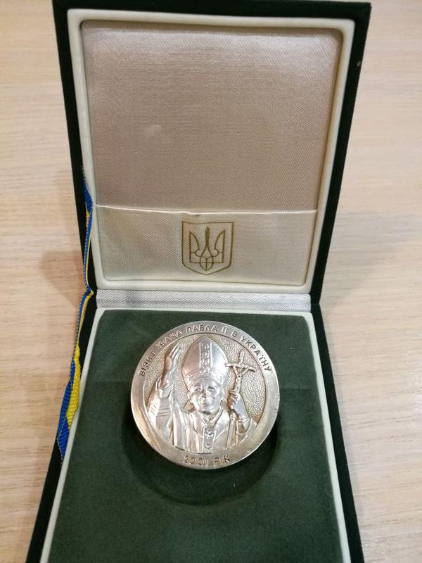 Продам юбилейную медаль